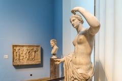 Mening van geschiedenismuseum Royalty-vrije Stock Afbeelding