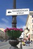 Mening van heilige-Petersburg stad, Rusland Nevskyvooruitzicht Stock Foto's