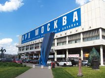 Mening van het Centrale Kunstenaarshuis in Moskou Stock Foto