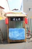Mening van het Meer van de Zonmaan in Taiwan Royalty-vrije Stock Foto's