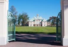 Mening van het paleis Royalty-vrije Stock Foto