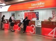 Mening van het Postkantoor van Thailand Stock Foto's