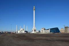 Mening van het Vierkant van Onafhankelijkheid in Astana royalty-vrije stock afbeelding