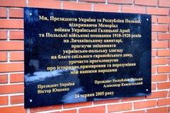 Mening van historische Lychakiv-begraafplaats in Lviv, de Oekraïne royalty-vrije stock afbeelding