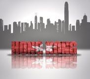 Mening van Hongkong Royalty-vrije Stock Afbeelding
