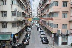 Mening van Hung Hom-district Stock Fotografie