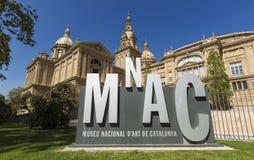 Mening van Museu Nacional D ` Art de Catalunya MNAC is het nationale museum van Catalaanse visuele die kunst in Barcelona, Catalo Stock Afbeelding