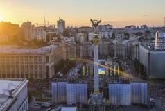 Mening van Onafhankelijkheid Vierkante Maidan Nezalezhnosti in Kiev, de Oekraïne stock afbeelding