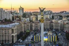 Mening van Onafhankelijkheid Vierkante Maidan Nezalezhnosti in Kiev, de Oekraïne royalty-vrije stock fotografie
