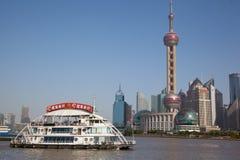 Mening van Pudong Royalty-vrije Stock Afbeeldingen
