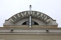Mening van restaurantteken royalty-vrije stock foto's