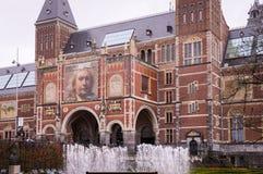 Mening van Rijksmuseum in Amsterdam Stock Afbeelding