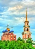 Mening van Ryazan het Kremlin in Rusland royalty-vrije stock afbeelding
