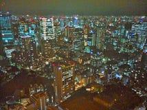 Mening van Tokyo stock afbeeldingen