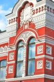 Mening van Tsaritsyno-park in Moskou Royalty-vrije Stock Afbeelding