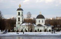 Mening van Tsaritsyno-park in Moskou Royalty-vrije Stock Foto's