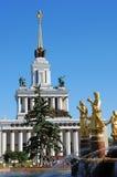 Mening van VDNH-park in Moskou Royalty-vrije Stock Fotografie