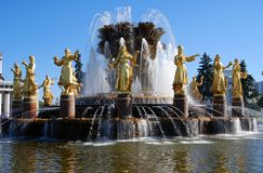 Mening van VDNH-park in Moskou Stock Fotografie