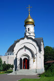 Mening van VDNH-park in Moskou Orthodoxe kerk Royalty-vrije Stock Foto's