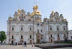 Mening van Veronderstellingskathedraal in Kiev Pechersk Lavra, de Oekraïne Royalty-vrije Stock Foto's