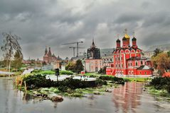 Mening van Zaryadye-park in Moskou Populair oriëntatiepunt stock foto
