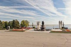 Meningen van de hogere terraspromenade met de inschrijving Russ Royalty-vrije Stock Fotografie