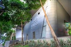 Meningsmuseet på Taguig på Augusti 6, 2017 i tunnelbanan Manila, Philip Arkivbilder