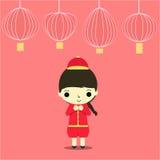 Menino do CNY ilustração royalty free
