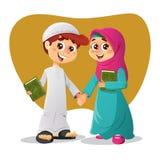 Menino e menina muçulmanos com o livro santamente do Corão Fotografia de Stock