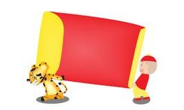 Menino e um tigre pequeno Foto de Stock Royalty Free