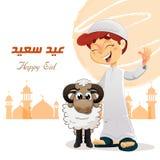 Menino muçulmano feliz com carneiros Fotografia de Stock Royalty Free
