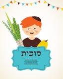 Menino que guarda as quatro espécies sukkot no hebraico ilustração do vetor