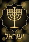 Menorah, chandelier sept-embranché juif dans la conception d'or en métal illustration stock