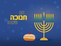 Menorah de Hanoucca avec le sufganiyah, vacances juives de Hanoucca Image libre de droits