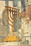 Menorah dorato a Gerusalemme Fotografia Stock Libera da Diritti