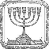 Menorah godsdienstig voorwerp in Judaïsme, cabbala Stock Afbeeldingen
