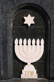 Menorah - Jewish symbol Royalty Free Stock Photo