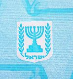 Menorah symbol on Israeli passport. Menorah symbol on the Israeli passport Royalty Free Stock Photos