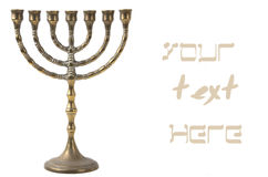 Menorah, the traditional Jewish candelabrum Stock Photos