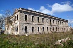 Menorca - Balearic Islands -Spain Stock Photo