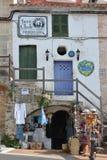 Menorcan-Hafenshop Stockfoto