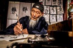 Mens die Chinese kalligrafie uitoefenen bij het de Zomerpaleis Peking Royalty-vrije Stock Foto's