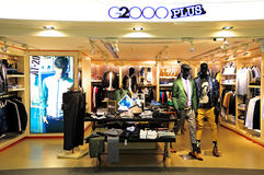 G2000 plus apparel store, hong kong Royalty Free Stock Images