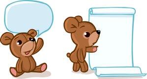 Mensagem do urso da peluche Fotografia de Stock