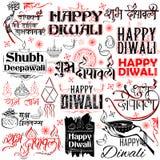 Mensagem feliz de Shubh Deepawali Diwali para o festival claro da Índia Fotos de Stock