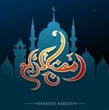 Mensaje árabe del saludo de la caligrafía para el Ramadán ilustración del vector