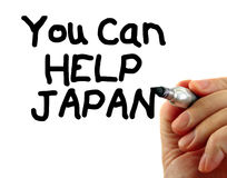 Mensaje de la escritura del texto de ayuda de Japón Imagen de archivo libre de regalías