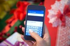 Mensaje de texto de la Feliz Año Nuevo Foto de archivo libre de regalías