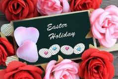Mensaje del día de fiesta de Pascua Fotos de archivo