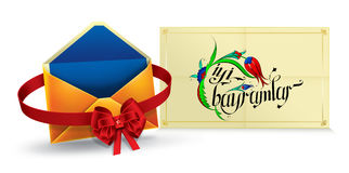 Mensaje del saludo de la postal Buenas fiestas Imagen de archivo libre de regalías